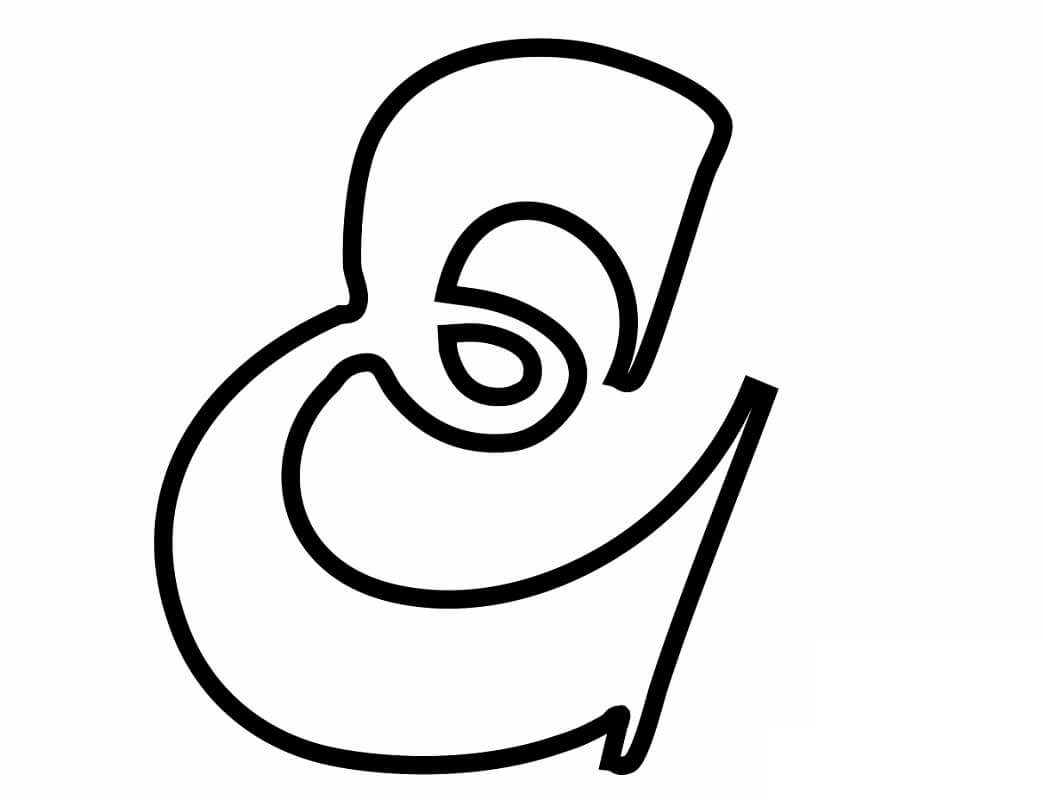 Desenhos de Letra E 11 para colorir