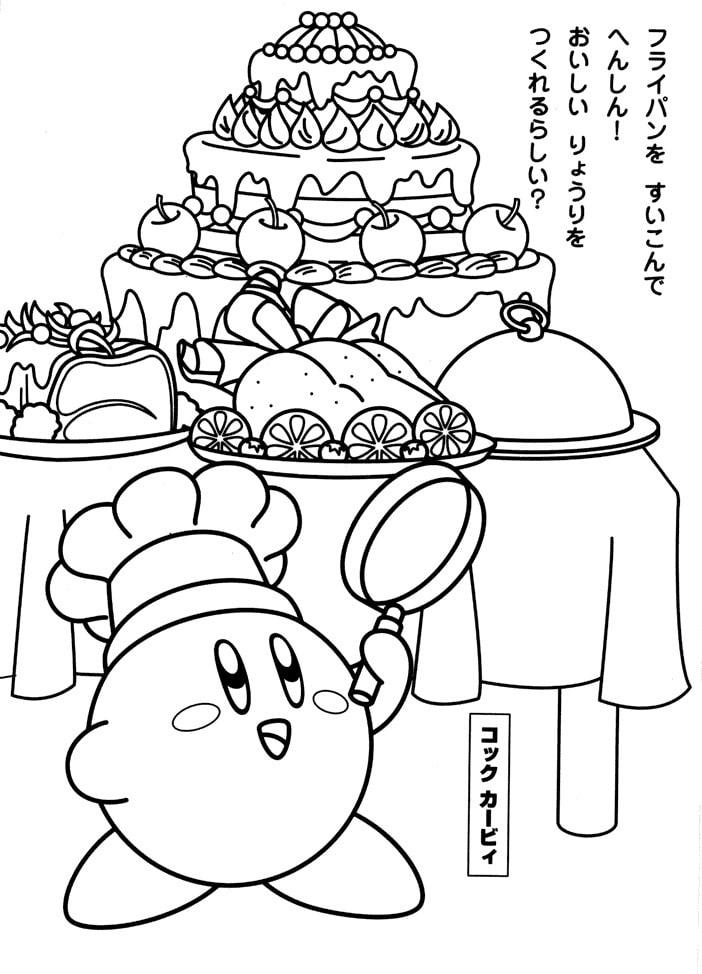 Desenhos de Cozinha Kirby para colorir