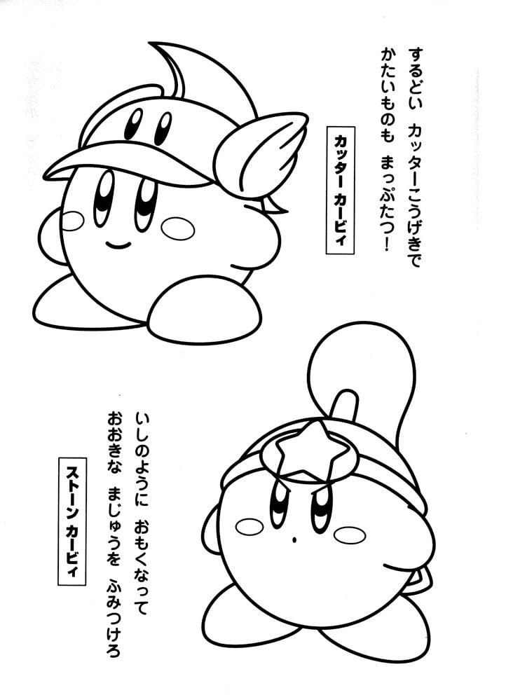 Desenhos de Guerreiro Kirby para colorir