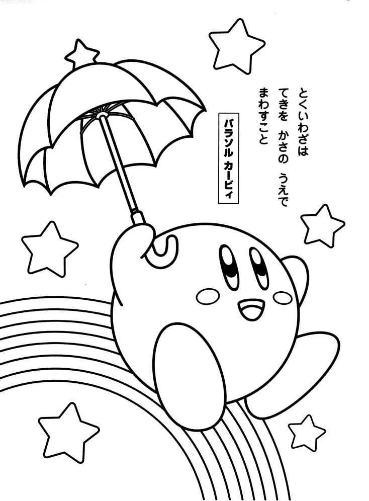 Desenhos de Kirby com Guarda-chuva para colorir