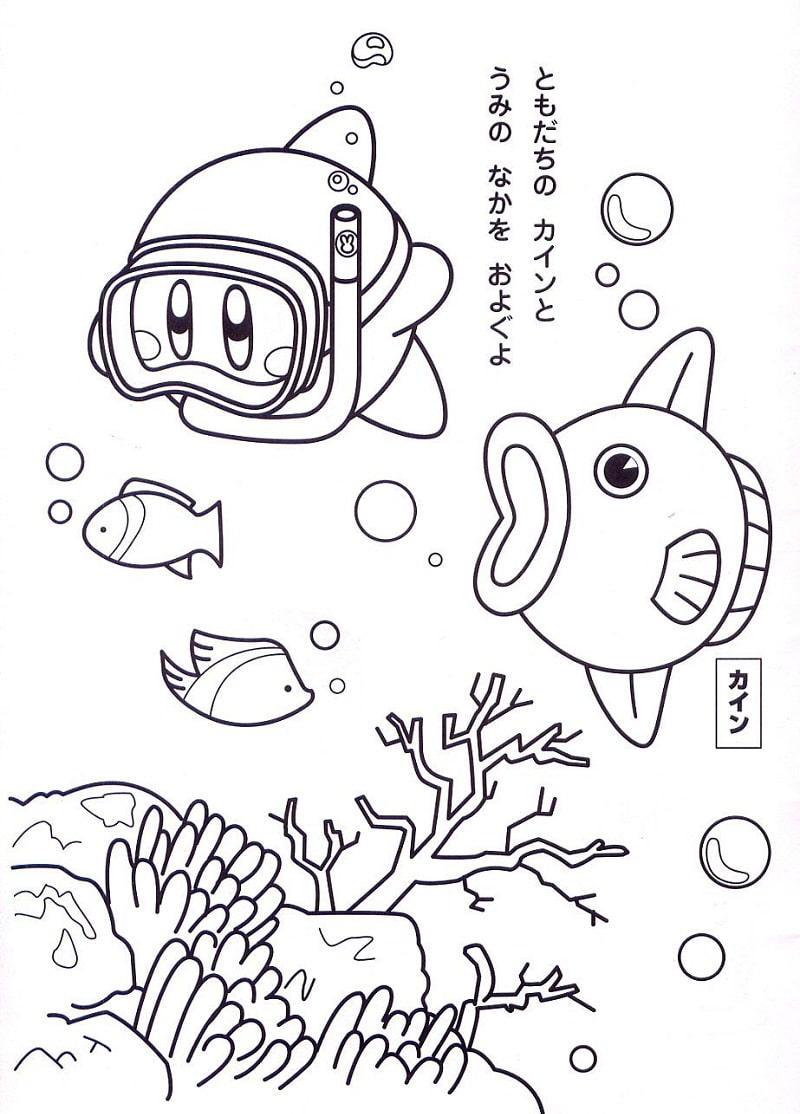 Desenhos de Mergulho Kirby para colorir