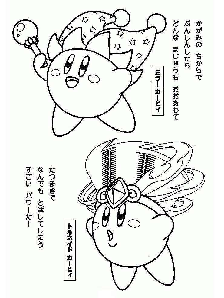 Desenhos de kirby Fofo para colorir